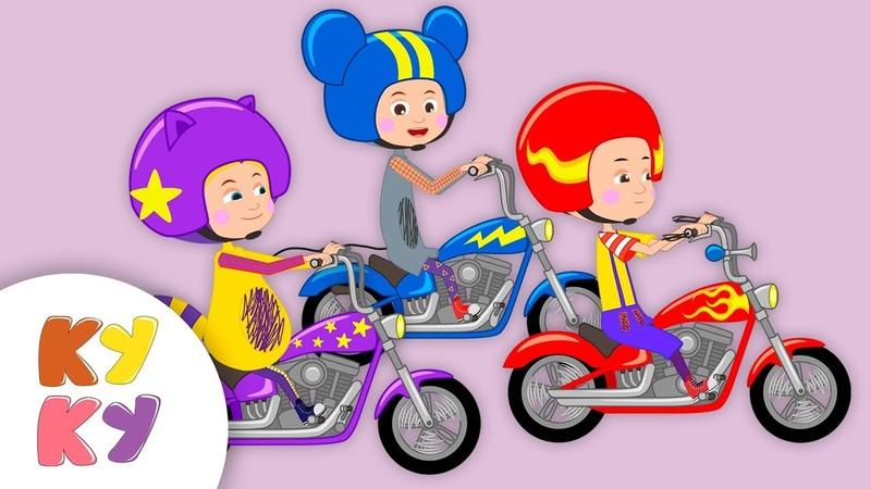МОТОЦИКЛ Кукутики Песня мультик для детей про гонки для мальчиков