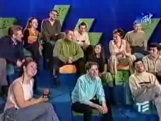 12 злобных зрителей MTV (2001)