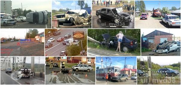 Ситуация на усть-илимских дорогах заметно усложнилась. Обзор летних происшествий