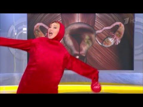 Жить здорово Танцующая матка поющие яички и моча Елены Малышевой Какой орган следующий