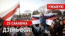 Активистка приковала себя к столбу на Октябрьской площади в Минске
