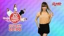 ТОП 20 МИКС ЧАРТ 1HD Music Television 140 выпуск