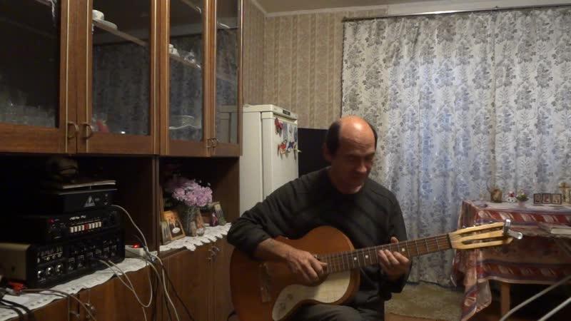 Игнатьев Алексей-Босса нова (А.Игнатьев) 07.10.2018г