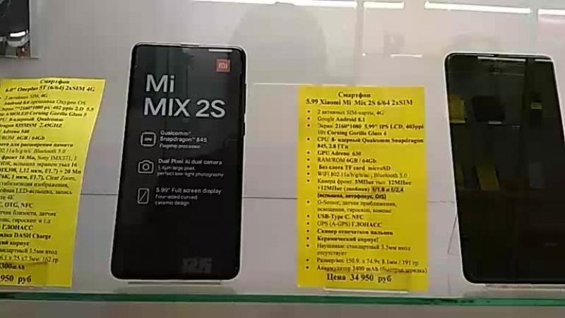 Презентация Mi mix 2s и Розыгрыш в эфире!