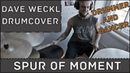 Drummer and Dancer DrumCover Dave Weckl Band Spur Of Moment 0