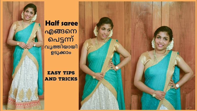 How to drape half saree for Traditional look | daawani wearing style | In malayalam