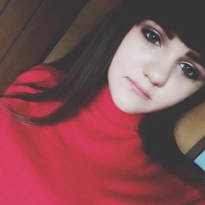 Руслана Александрова