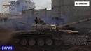 Syria Сирия Война в Сирии Без комментариев