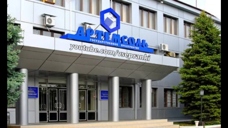 Наркоман Артёмыч - Чебурашка (Avtomat)