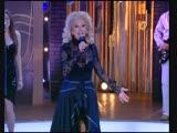 Стелла Джанни - Чёрная лилия