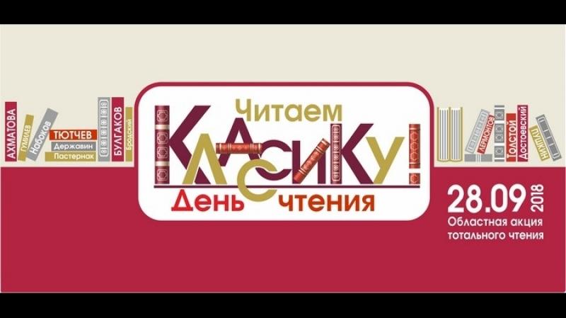 Лена Климова Иван Филимоныч Маша и Шарик