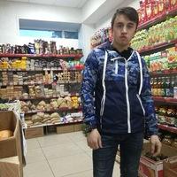 Баха Исматов