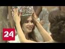 Студентка из Азова Алина Санько победила в конкурсе Мисс Россия - 2019 - Россия 24