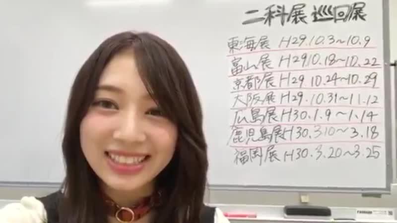 【欅坂46 SHOWROOM 佐藤詩織 2017.10.1】