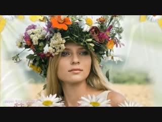 Наталия АИР - Подарите мне ромашки. (муз.- Б. Краюшкин, сл.- Е. Песецкая)