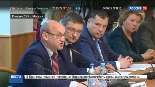 Новости на Россия 24 В Госдуме начали подготовку текста присяги для принимающих гражданство России