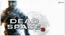 Половинка!  Dead Space 3 