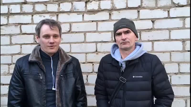 Злобин Николай и Глухов Андрей