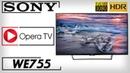 🤨Отстающий лидер - Обзор Full HD ТВ от Sonу линейки WE755 на примере Sony 49WE755 / 43we755