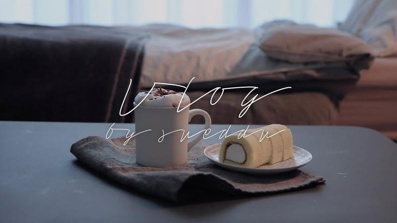 44, 겨울엔 핫초코. 요즘 마시는 차와 커피 소개 ☕️ (eng sub/Teacoffee routine)