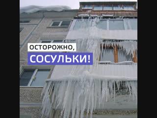 Ледяная глыба упала на голову мужчине в центре Москвы