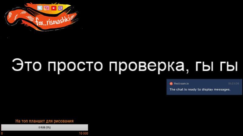 Таня Кузнецова - live via Restream.io