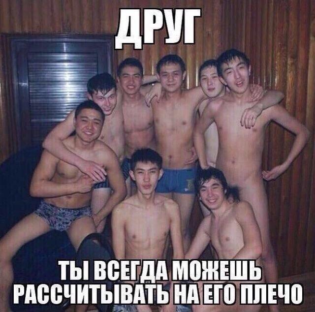 Костя Волков | Новосибирск