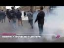 [Телеканал Дождь] Как в Петербурге задерживали детей, пенсионеров и других протестующих против пенсионной реформы