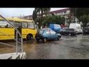 13 12 2018 ливень привокзальная площадь Кобулети Видео Артура Мартиросян