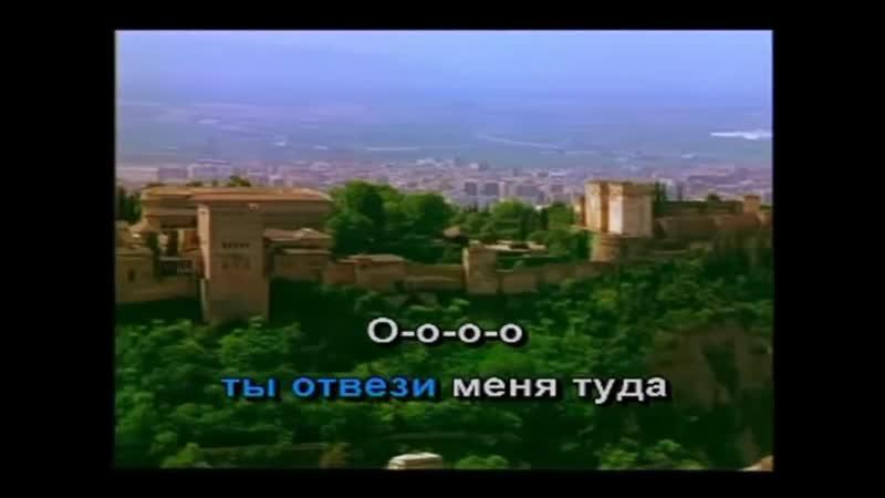 КАРАОКЕ Михаил Боярский - Зеленоглазое такси