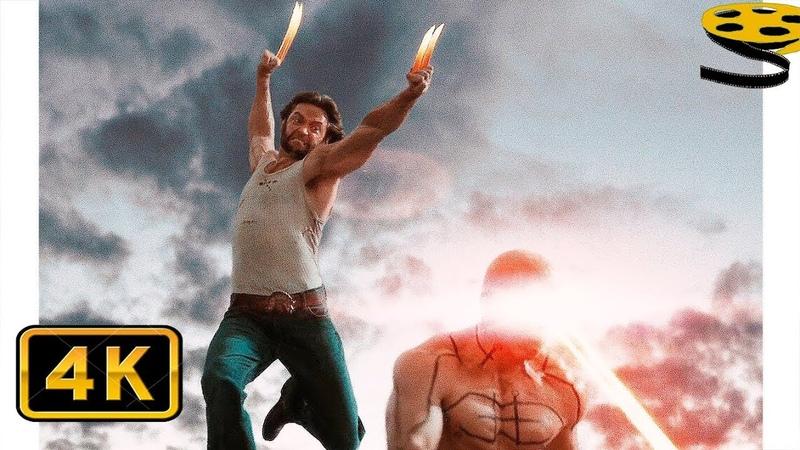 Росомаха и Саблезубый против Дэдпула (Часть 2) | Люди Икс: Начало - Росомаха (2009) 4K ULTRA HD