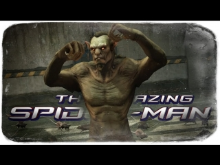 TheBrainDit The Amazing Spider-Man ● БОСС КРЫСА ГИБРИД