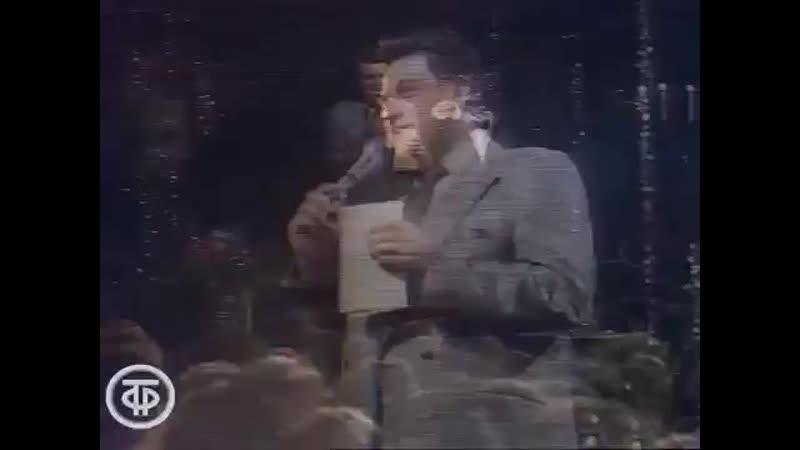 Счастливый случай 1 й канал Останкино 1992 1993 Новогодний выпуск А Ширвиндт Электроклуб Р Бабаян Юлиан