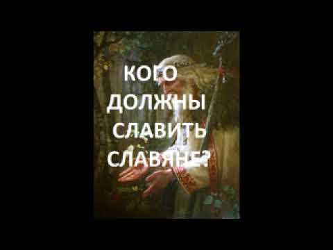РАСКРЫТИЕ ПРОРОЧЕСТВА СЕРАФИМА САРОВСКОГО О ГОГЕ И МАГОГЕ Радеев Владимир муже