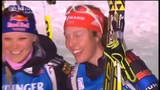 Germany women's team biathlon - We are young, we are promising