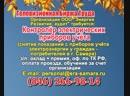 16 ноября 07 20 12 50 Работа в Самаре Телевизионная Биржа Труда