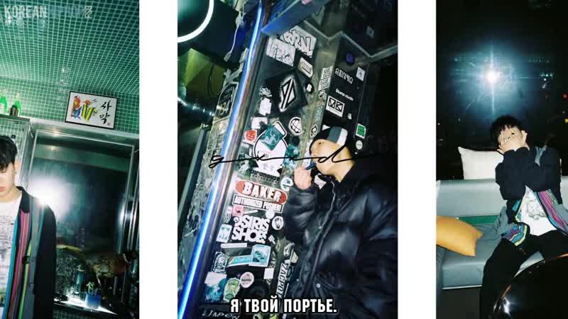 [RUS SUB] GXXD (Girlnexxtdoor) feat. Sik-K, Coogie - Bellboy