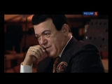 Иосиф Кобзон о Норд Осте