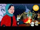 Сказка Двенадцать месяцев ❄️ Золотая коллекция Союзмультфильм