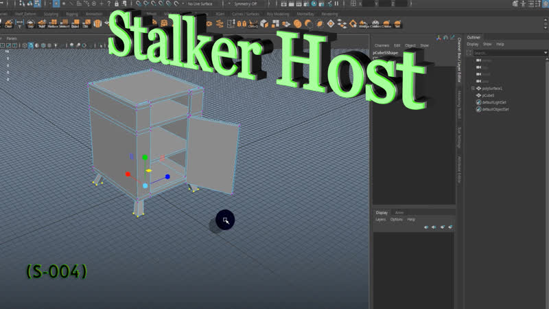 Stalker Host проект 3D (S-004) моделирование