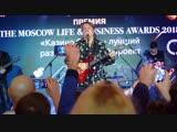 Концерт Юрия Лозы в Казино Сочи 12 января