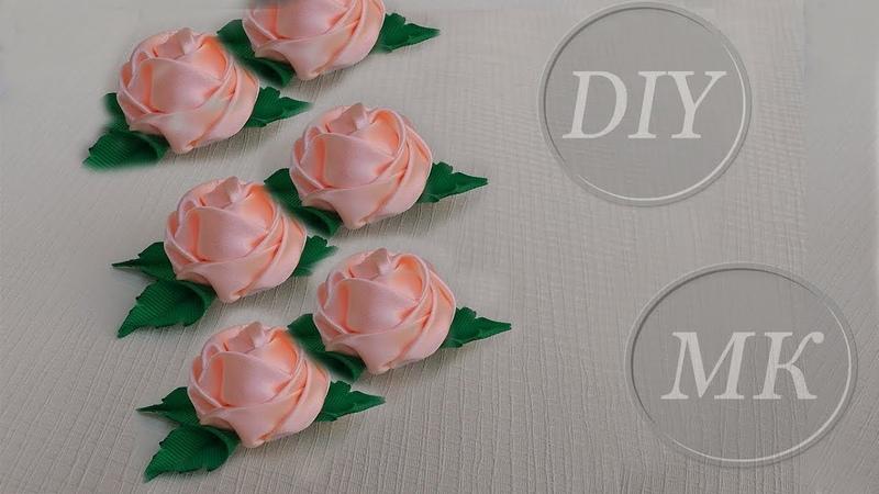 DIY Роза Канзаши Мастер класс DIY Rose Tutorial