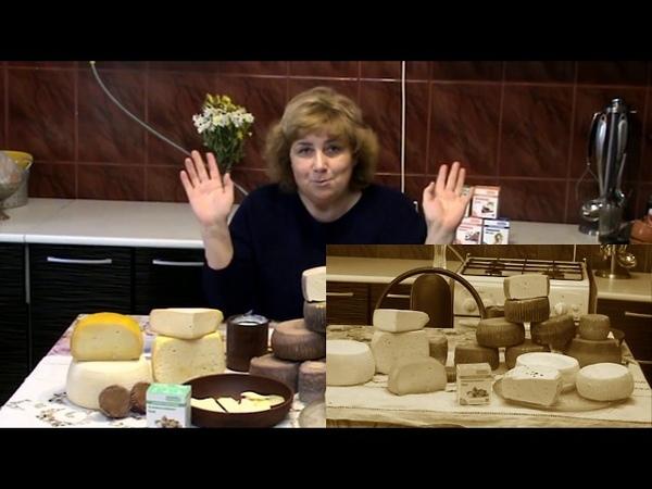 Тарелка 🍽ВЫДЕРЖАННЫХ 🧀🍕 домашних сыров. На ферменте БАКЗДРАВ