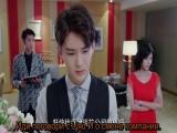 18 серия - Красавчик/ Pretty Man [China Dorama]