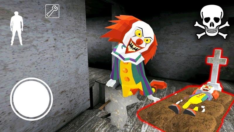 КЛОУН ПЕННИВАЙЗ МЁРТВ ФИНАЛ СОСЕД ГРЕННИ Clown Neighbor 2 Granny Escape