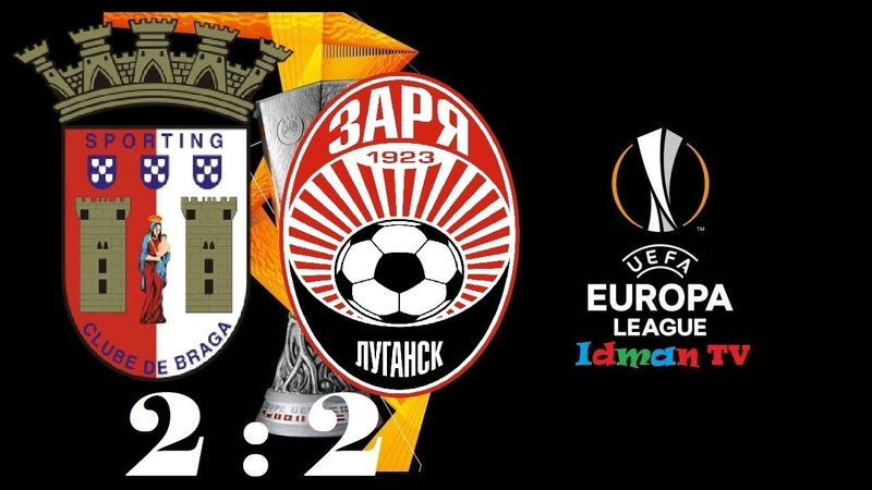 SC Braga 2 2 FK Zorya Luhansk