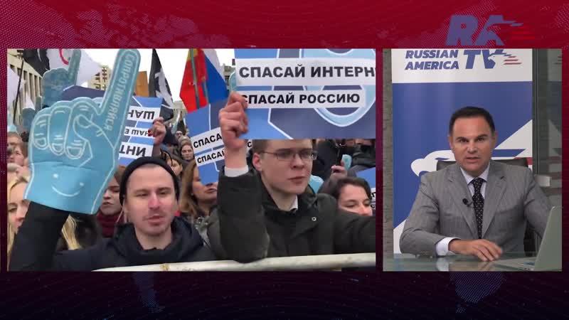Интернет-занавес в России: что ждет простых россиян