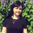 Юлия Мирзоян фото #2