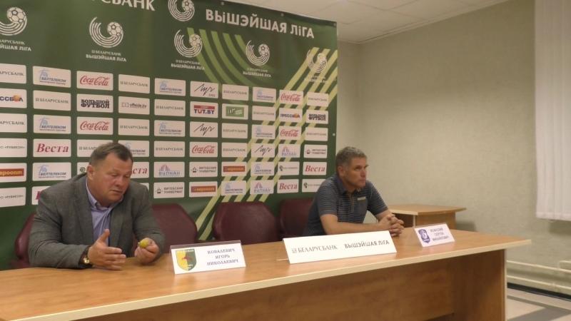 Послематчевая пресс-конференция Витебск- Неман
