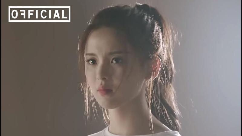 火箭少女101 杨超越 跟着我一起 Official MV (Ver.京都念慈菴 推廣曲)
